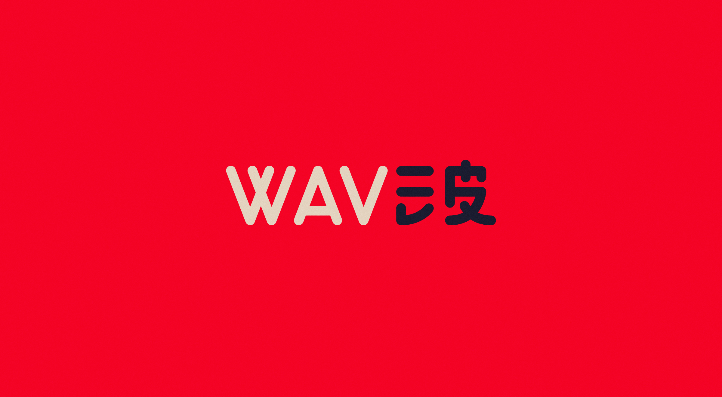 TBS_Waves_Cover