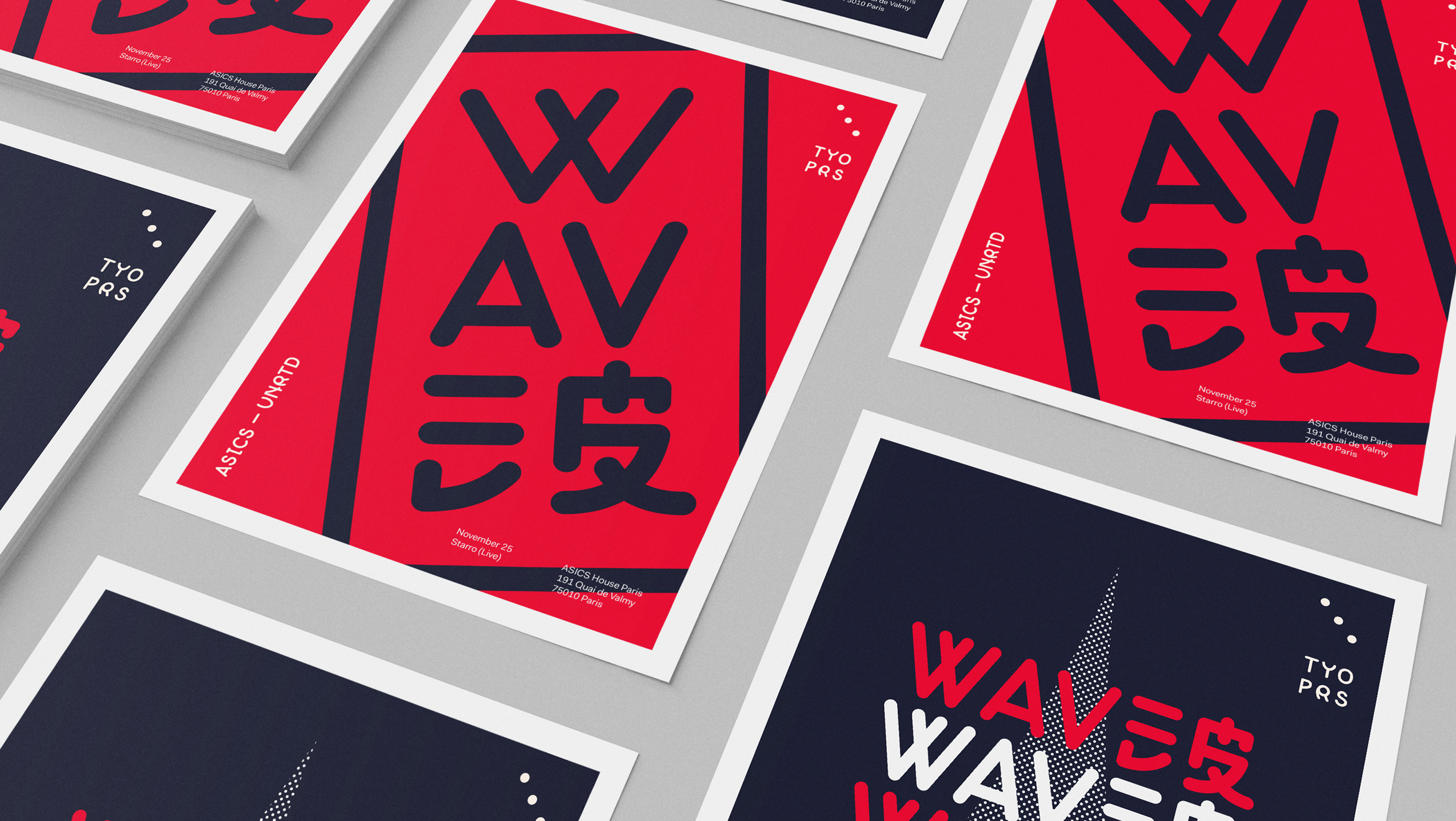 TBS_Waves_Posters_Stacked_1