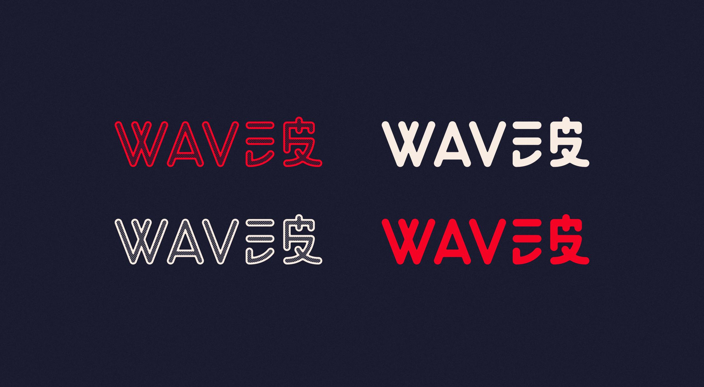 TBS_Waves_Wordmark_1